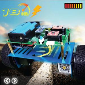 8-9月份Arduino與Apps Inventor電子技術操控平衡車實戰課程